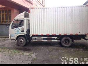 出售厢式货车一辆,4100国3玉柴发动机,货厢4.2长,1.9高,2013年的车,才买了保险,才做了...