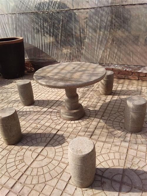 石桌,用了一年因搬迁处理了