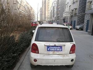 奇瑞电动低速微型轿车,车况良好,因闲置低价转让!    联系电话:13287537751