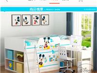 本人有9成新的儿童组合迪士尼多功能组合儿童床