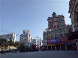 永辉超市强势入驻,首付20万到60万店面,租金收益可以达到7个点,即买即收租,一手店面
