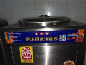 煤气煮面桶,熬汤桶三台,九九新,二手处理,18009477959