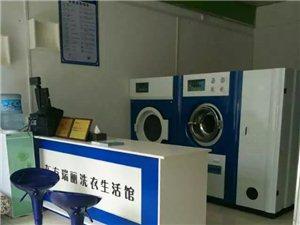干洗店设备转让,有石油干洗机,烘干机,六千瓦自动加水蒸汽发生器,吸风烫台,消毒柜,电脑收银机,有需要...