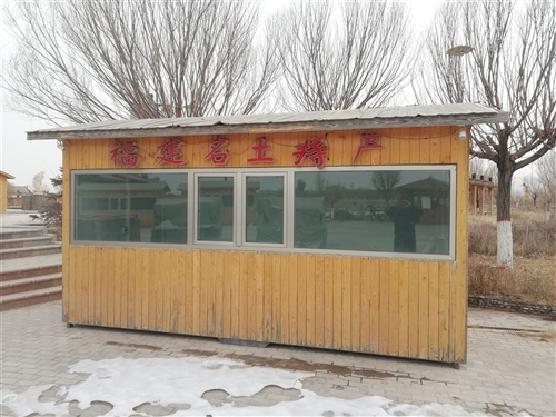 出售帶保溫層的可移動木屋(3m×2.2m)