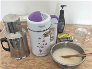 二手豆浆机出售,九成新,买了用了三个月,因本人去外地所以便宜出售