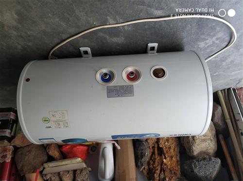 二手热水器,没毛病,装修换新淘汰了,华帝牌
