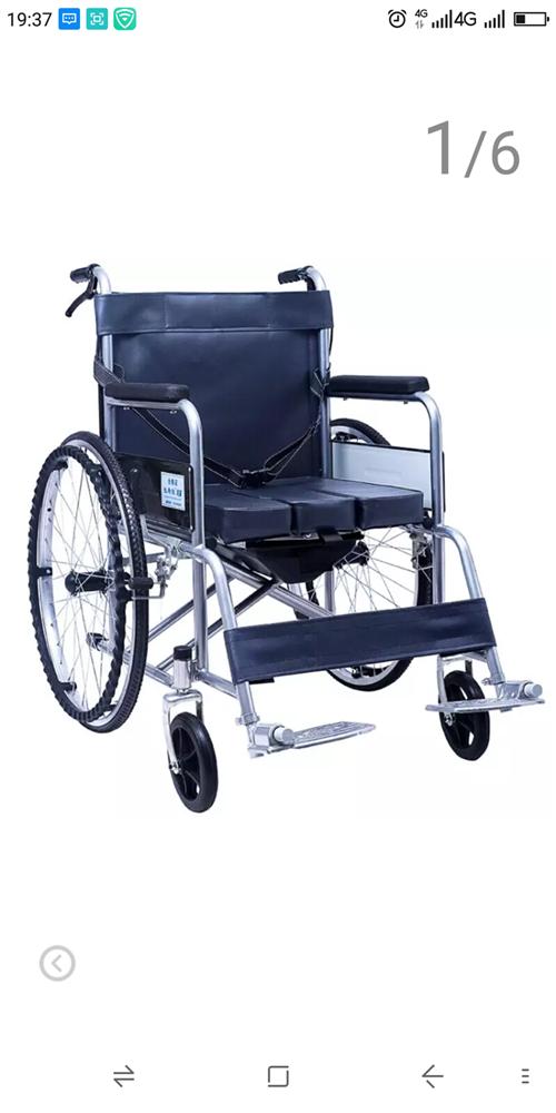 长寿泉轮椅原价298元,使用20天