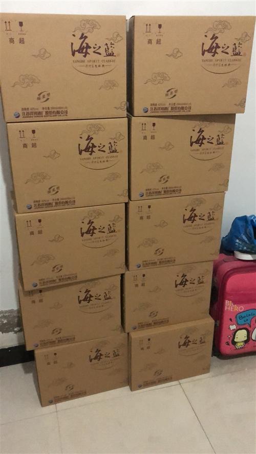 本人家里办喜事买的洋河海之蓝酒,当时买是六百多一箱(6瓶),因为家里人基本不怎么喝酒,现便宜点出售!...