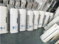 出售大小冷暖變頻掛機柜機,天花機空調,出租出售收購安裝維修保養,加雪種,需要可以電話微信聯系我們價合...