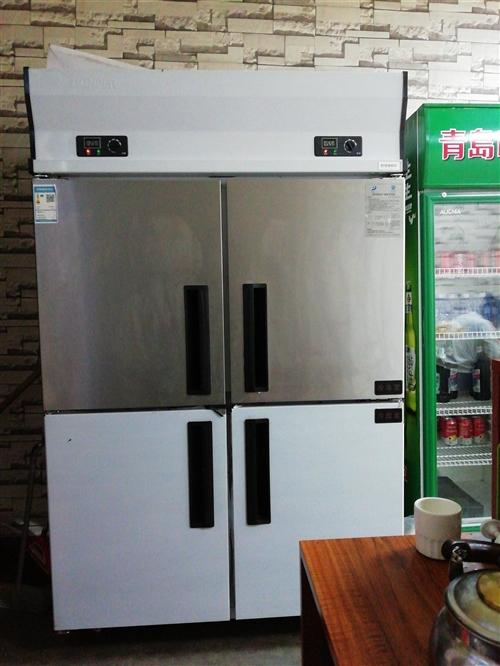 九成新四门冰柜