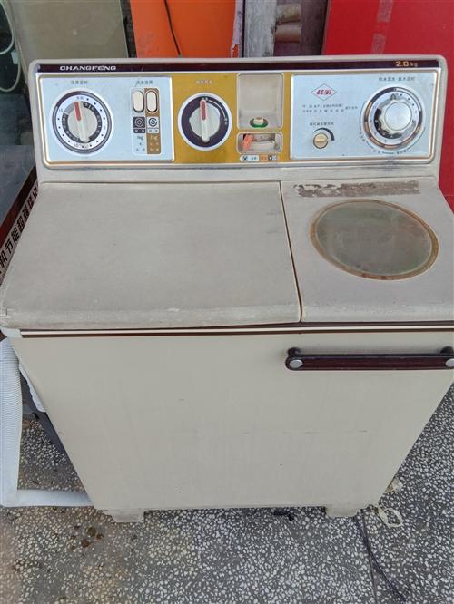 长风双缸洗衣机二台,价格面议