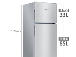 家用小冰箱,租房神器,118L美菱冰箱便宜出售,用了不到一年,搬家了便宜出售,需要的联系