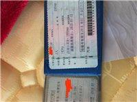 钱江龙150-A  四年车龄 16000多公里因换小车 现在闲置 保险刚刚买 价格可以商量 车在公租...