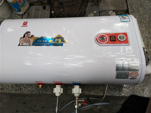 九成新電熱水器處理