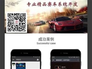 北京赛车PK10微信公众号机器人软件