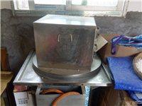 肠粉炉,手抓饼,烧烤炉,小型冰箱等等 全新没用过