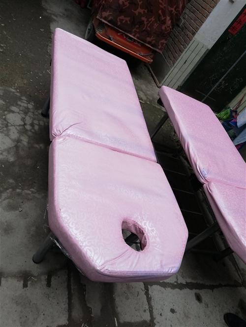 自己买的两张美容床,没怎么用过,两张120元拿走。