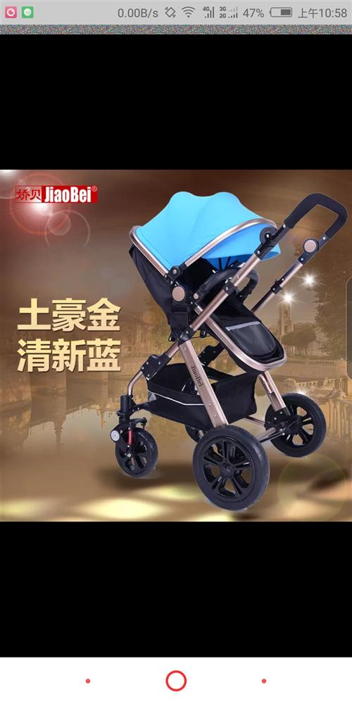 二手婴儿推车,质量贼啦好,有减震功能,附带一个婴儿学步车,上门自提