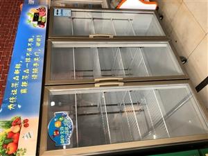 九成新串串香火锅店专用的冷藏展示柜