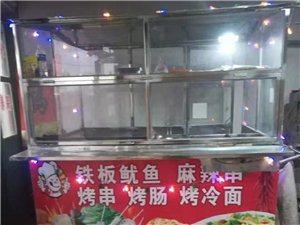 九成新二手小吃�,不�щ��榆�,的便宜出售。