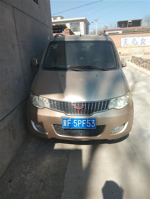 五菱宏光买了半年多车一点毛病没有哪哪都好家里两辆车卖一个13463235371