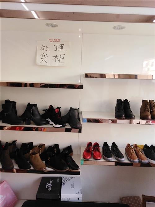 鞋柜,2.42.9