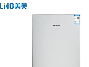 卖冰箱,还有个海尔全自动立式洗衣机打包处理,另赠送空调和其它,欢迎来电咨询15023310567