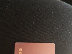 有诺金健身游泳次卡一张,五千元130次。现在最少剩120次。因特殊原因现4000元出售,有意者请与夏...