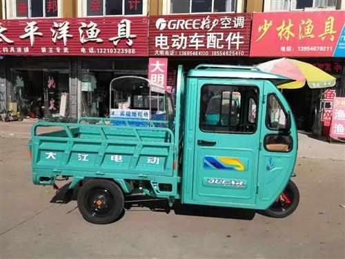 九成新三轮电动车,价格面议,非诚勿扰,谢谢