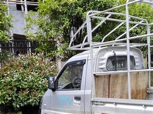 17年的五菱,在广州做生意时买的。回家发展用不了这型号车。开了18,000多公里 ,有需要的联系我。...