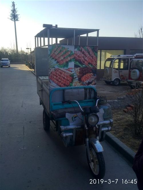 烤串用電動三輪車,因家中有事不用了,出售