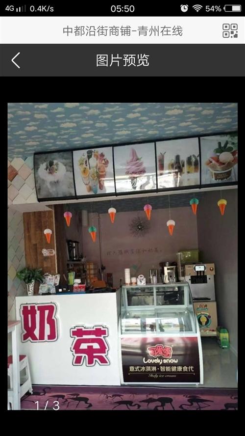 现有奶茶店全套设备转让,带原材料,带技术,带品牌