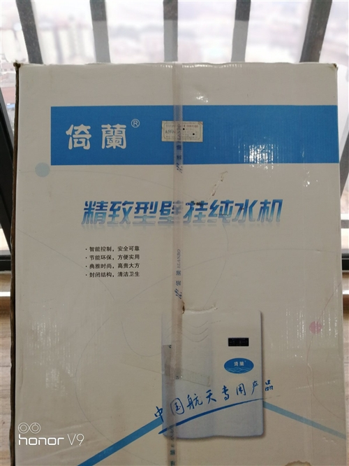 生活家電:   中國航天人選用的、利用常喝苦咸海水的海歐體內的仿生學原理研制的、采用萬分之一毫米孔經...