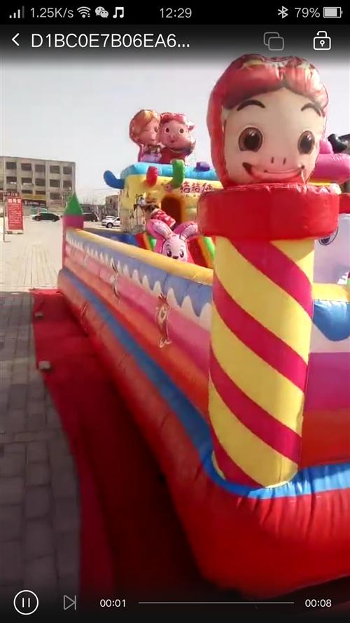 九成新豬豬俠蹦蹦床,5×8米,基本上沒用過  現低價出售   看東西說價格