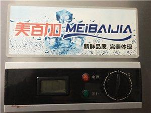 四开门冰箱,使用不到半年,现低价出售。