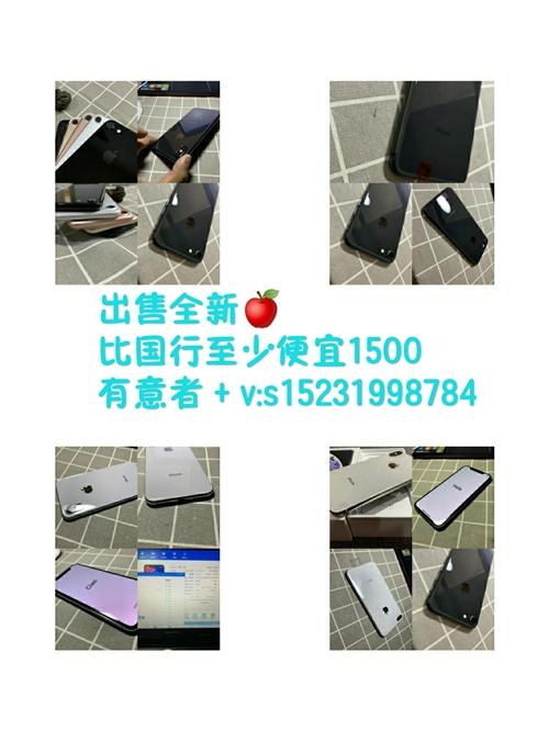 美版全新苹果机 国行二手机 美版和国行差价至少一千 有意者加。s15231998784