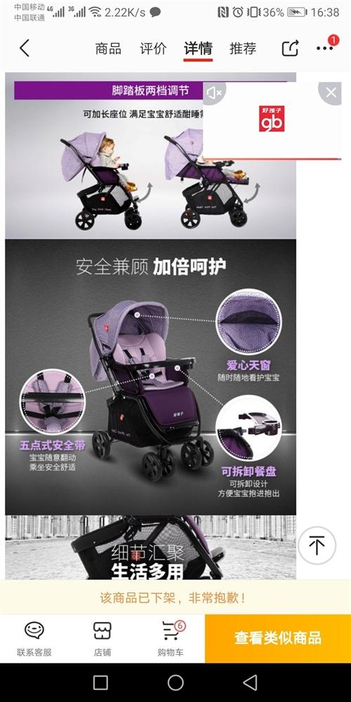 好孩子推車可折疊,高景觀,在京東購買的,因為家住6樓,買了2輛,2018年6月買的,這輛就用了10來...