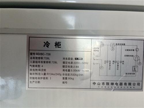 低价出售冰柜成色如图,九成新,1200元。有要的抓紧联系。16633359235