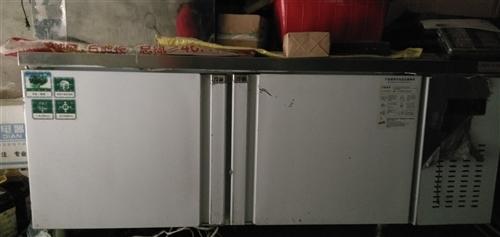95新冷藏柜,1.8*0.6*0.8薄膜都没来得及撕,1300可议价,热狗机100,筷子机100,还...