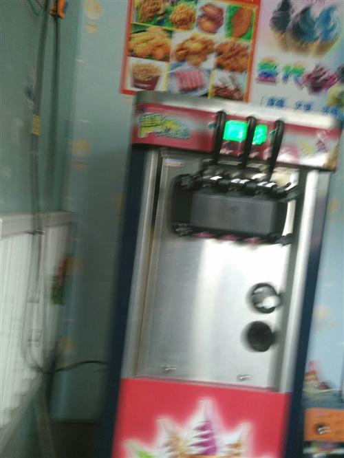 超低价转让正常使用冰激凌机器
