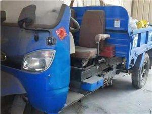 出售机动三轮车,半棚,方向盘带自卸,没怎么用。电话18606478583