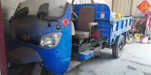 出售機動三輪車,半棚,方向盤帶自卸,沒怎么用。電話18606478583