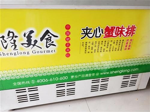 两米乘一米的冷藏冷冻两用冰柜,需要的联系13560824891,另外有一辆2014年的面包车出售。