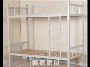 本人急需高低床 款式如图可见 有意者联系电话:18368993426