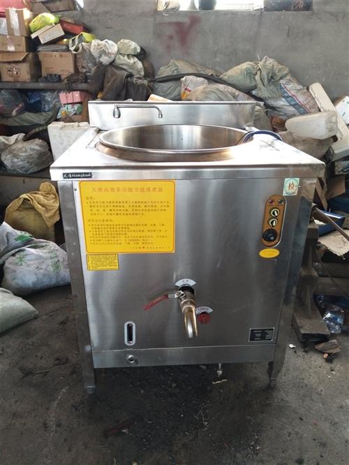 天准多功能节能蒸煮器9成新,买6600,现在1800,可以熬豆浆用,做豆腐