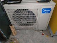 美的两匹三匹柜机空调适合开店办公用,需要的联系13989691533微信同号。这里不回