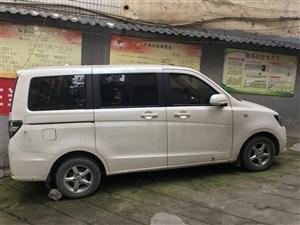 低價出售長安歐諾,1.5排量,2012款,里程6.8萬公里,車況良好,保險到今年11月份,二手中介互...