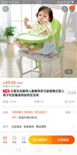 9成新儿童餐椅一个,款式同图片一样,30元处理掉