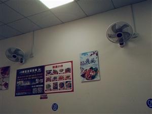 8成新遥控墙壁电风扇只要45超值。。。