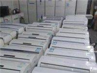 儋州那大二手家电市,低价出售二手,二手冰箱洗衣机